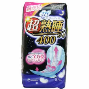 ソフィ超熟睡ガード400 10枚 : ユニ・チャーム(ユニチャーム)