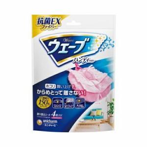 ウェーブ共通取り替えシート4枚ピンク : ユニ・チャーム(ユニチャーム)