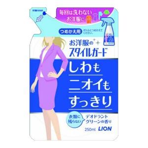 お洋服のスタイルガードしわもニオイもすっきり つめかえ用250ml : ライオン