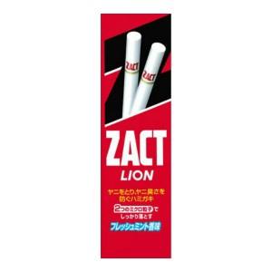 ザクトライオン 150g : ライオン