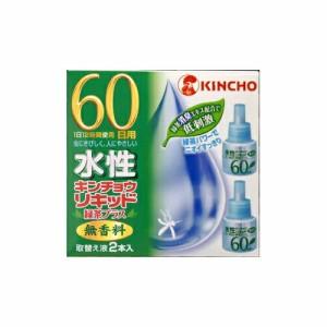 金鳥リキッド60日無香緑茶プラス 2P × 30個 : 大日本除虫菊(金鳥)