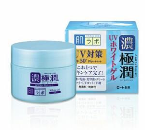 ロート製薬 肌研 ( ハダラボ ) 極潤UVホワイトゲル 90G SPF50+/PA++++  ( 4987241145676 )※パッケージ変更の場合あり