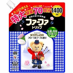 FAトリップスコットランド1400ml詰替 : NSファーファ・ジャパン