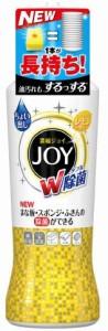 除菌ジョイコンパクト スパークリングレモンの香り 本体 : P&G