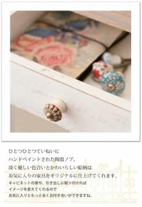 セラミックノブ(2コセット) 取っ手 つまみ 金具 扉 引き出し セラミック 陶器 かわいい インテリア雑貨 ハンドル ノブ po-30591