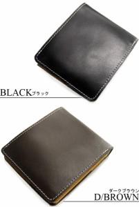 牛革 本革財布 財布 二つ折り 折りたたみ財布 メンズ サイフさいふ 小銭入れ