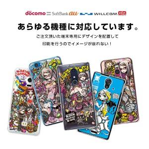 スマホケース 全機種対応 iphoneX iphone8 iphone7 iPhone6s Plus ケース xperia エクスペリア ギャラクシー アクオス アロウズ かわいい