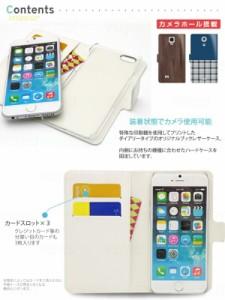 SH-M04 手帳型ケース AQUOSケース SIMフリーカバー【カメオイニシャル】