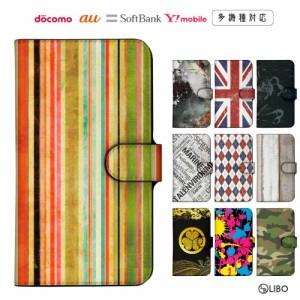 arrows M01 手帳型ケース ARROWSケース SIMフリーカバー【メンズ】