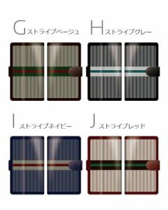 MONO MO-01J ケース 手帳型 モノ MO-01J  スマホケース カバー docomo