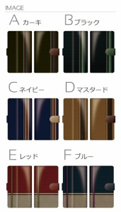 SCV33 手帳型ケース Galaxy S7 edgeケース auカバー【カーボン柄】