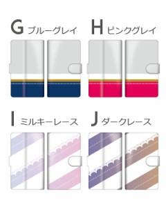 KC-01 手帳型ケース 京セラケース SIMフリーカバー【大人ストライプ】