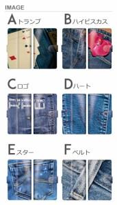 302HW 手帳型ケース STREAM Sケース Y!mobileカバー【ジーンズ】