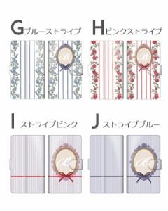 301F 手帳型ケース ARROWS Aケース softbankカバー【カメオイニシャル】