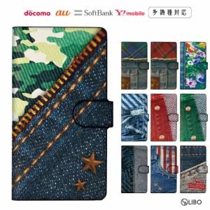 SO-02J 手帳型ケース Xperia X Compactケース docomoカバー【デニム柄】