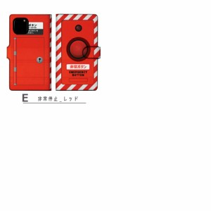 SH-M04 手帳型ケース AQUOSケース SIMフリーカバー【スマイル(花柄と他)】