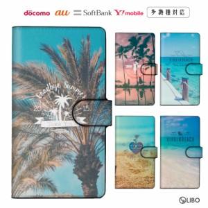 HTC Desire 626 スマホケース 手帳型 simフリー携帯 0ケース