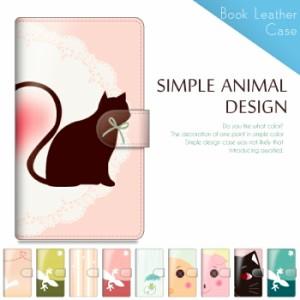 iPhone7 Plus 手帳型ケース アップルケース 全キャリアカバー【動物顔】