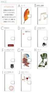 ZenFone5(A500KL) 手帳型ケース ASUSケース SIMフリーカバー【ワンポイント】