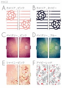 KYL23 手帳型ケース miraieケース auカバー【色々】