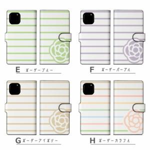G2 mini LG-D620J スマホケース 手帳型 simフリー携帯 lg-d620jケース