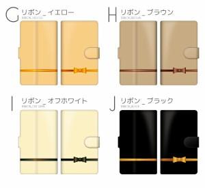 HTC J butterfly HTV31 スマホケース 手帳型 au携帯 htv31ケース