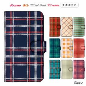 SH-03F 手帳型ケース スマートフォン for ジュニア2ケース docomoカバー【チェック柄】
