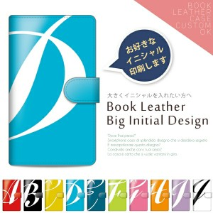 ZenFone Max(ZC550KL) 手帳型ケース ASUSケース SIMフリーカバー【大文字イニシャル】
