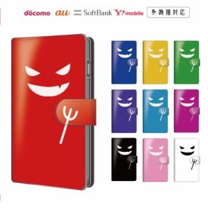 302SH 手帳型ケース AQUOS PHONE Xxケース softbankカバー【かわいいデビル】