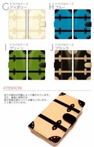SH-M04 手帳型ケース AQUOSケース SIMフリーカバー【トラベルケース】