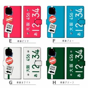 SCV32 手帳型ケース Galaxy A8ケース auカバー【ナンバープレート】