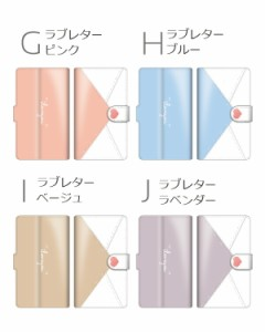 SH-M04 手帳型ケース AQUOSケース SIMフリーカバー【ラブリーデザイン】