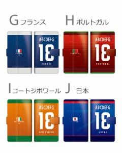 DIGNO F 503KC スマホケース 手帳型 softbank携帯 503kcケース