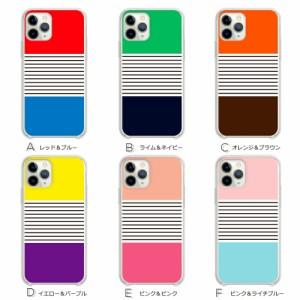 VAIO VAIO Phone A(VPA0511S) クリアケース VAIO Phone A(VPA0511S)スマホケース SIMフリー