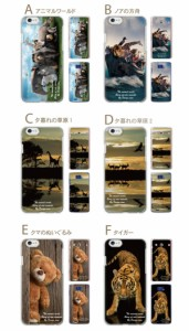 DIGNO G 602KC クリアケース 602KCスマホケース softbank