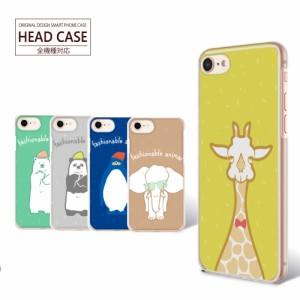 iPhone6s ケース ハードケース 全キャリアカバー アップル クリアケース アップル iPhone6s