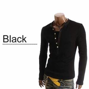 まとめ買い サイズカラー選べる 3点セット 福袋 Tシャツ メンズ トップス ヘンリーネック 長袖 無地 シンプル ロンT カットソー