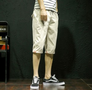 3000円以上送料無料 ハーフパンツ メンズ ボトムス パンツ 膝下 無地 刺繍 腰紐 ハーパン 半パン ロールアップ カジュアル キレイめ