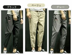 3000円以上送料無料 ボトムス メンズ パンツ ロングパンツ ワンポイント 腰紐 フラップ オーソドックス カジュアル メンズファッション