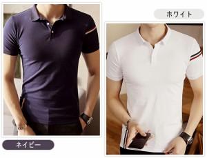 ポロシャツ メンズ トップス シャツ 半袖 トリコロール ワンポイント シンプル カジュアル キレイめ 無地 3000円以上送料無料