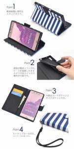 スマートフォンケース 小物 スマホケース Xperia XZ XZs マリン ボーダー デザイン スタンド ケース ポーチ 3000円以上送料無料