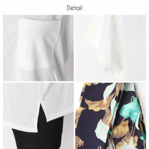 Tシャツ レディース トップス 花柄 ロング タイ SET ポケット シンプル ベーシック レディースファッション 半袖 3000円以上送料無料