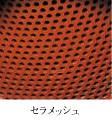 急須 食器・調理器具 美味しい お茶 淹れる 常滑焼 陶製 茶こし セラメッシュ 石龍 黒泥 落丸 松皮 日本製 国産 3000円以上送料無料