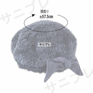 ベレー帽 レディース レディース小物 帽子 ファー リボン付き ベレー 女性用 3000円以上送料無料