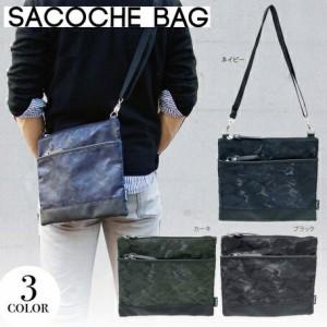 ショルダーバッグ メンズ バッグ 迷彩 ジャガード サコッシュ 肩掛け 鞄 3000円以上送料無料