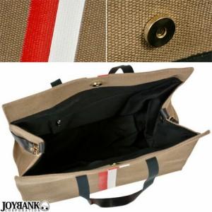 トートバッグ バッグ Wカラー ライン キャンバス ユニセックス 男女兼用 メンズ レディース 鞄 3000円以上送料無料