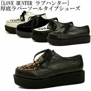 カジュアルシューズ メンズ ブーツ・シューズ LOVE HUNTER ラブハンター 厚底 ラバーソール シューズ 靴 紳士靴