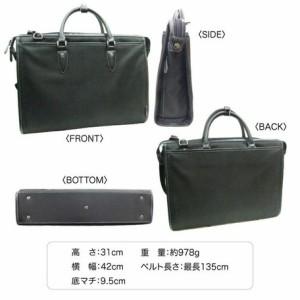 ブリーフケース メンズ バッグ スマート ビジネスバッグ A4 機能性 鞄