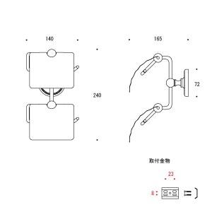 トイレットペーパーホルダー ペーパーホルダー サニタリーアイテム  PBシリーズ TPH PB W2 クリアー仕上げ  真鍮製 アクセサリー おし