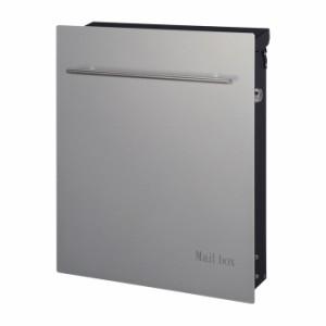 ポスト 郵便受け 壁掛け郵便ポスト デザインポスト 大型配達物対応 ノイエファイン 壁掛け仕様 鍵付き チタンシルバー